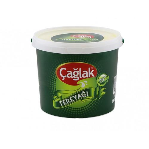CAGLAK TEREYAG 2900 GR