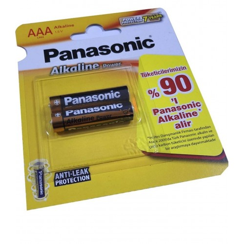 PANASONIC ALKANILE POWER PIL INCE 2LI